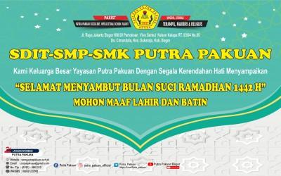 SDIT-SMP-SMK PUTRA PAKUAN